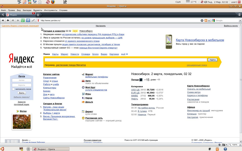 Браузер яндекс как сделать скриншот страницы